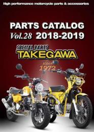 2018-2019 スペシャルパーツ武川 総合カタログ Vol.28